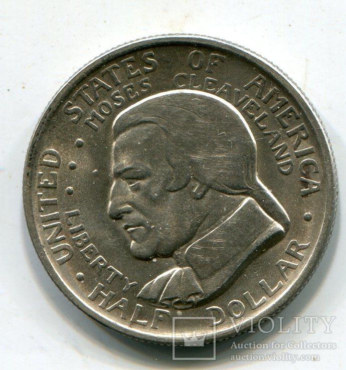 США 50 центов 1936 г. Серебро. Экспозиция Больших Озёр в Кливленде