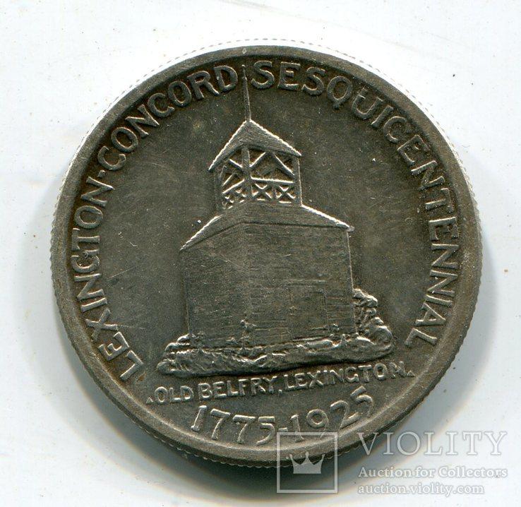 США 50 центов 1925 г. Серебро. Лексингтон