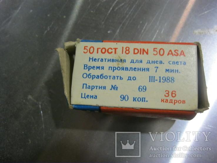Плёнка цветная дс-4, фото №3
