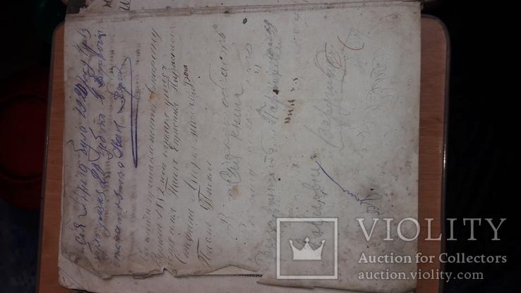 Псалтырь 1863 печать Киево-Печерской Лавры. С автографами владельцев, фото №4
