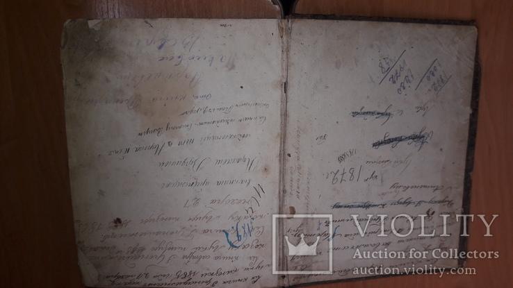 Псалтырь 1863 печать Киево-Печерской Лавры. С автографами владельцев, фото №9