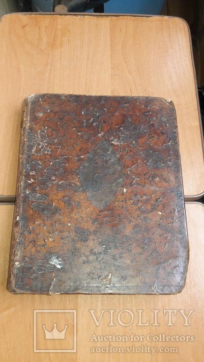 Псалтырь 1863 печать Киево-Печерской Лавры. С автографами владельцев, фото №2