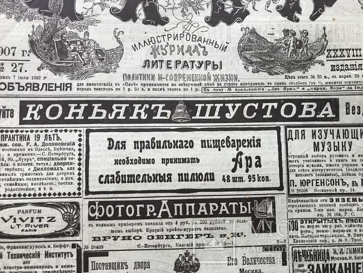 Нива 1907 год 27 Лев Толстой, фото №3