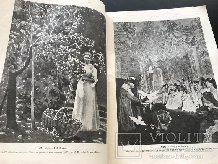 Нива 1907 год 27 Лев Толстой, фото №5