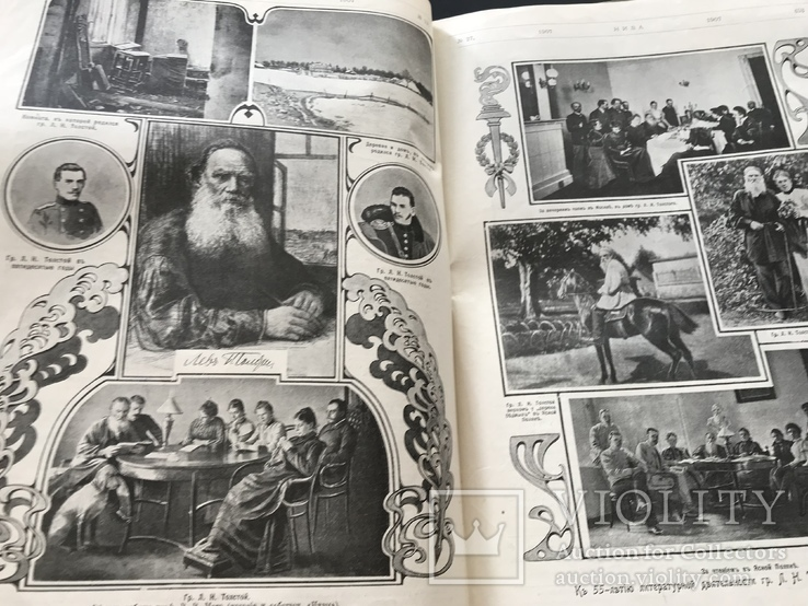 Нива 1907 год 27 Лев Толстой, фото №7