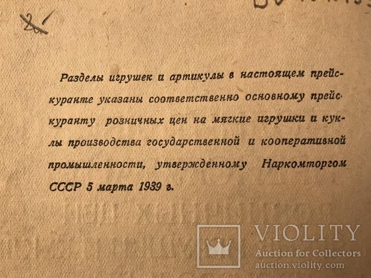 1939 Куклы и Игрушки Цены, фото №3