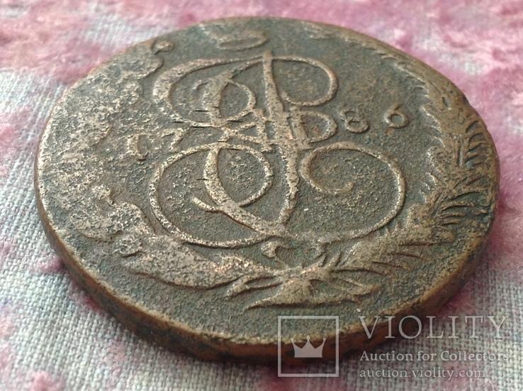 5 копеек 1786 года ЕМ, фото №2
