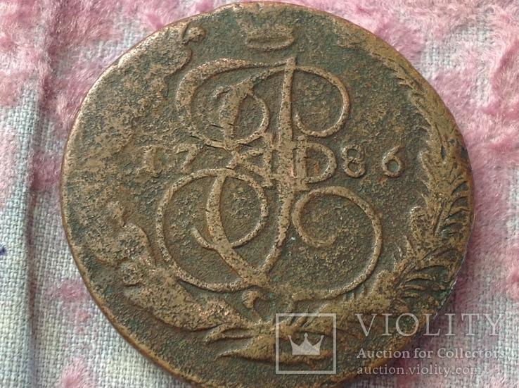 5 копеек 1786 года ЕМ, фото №5