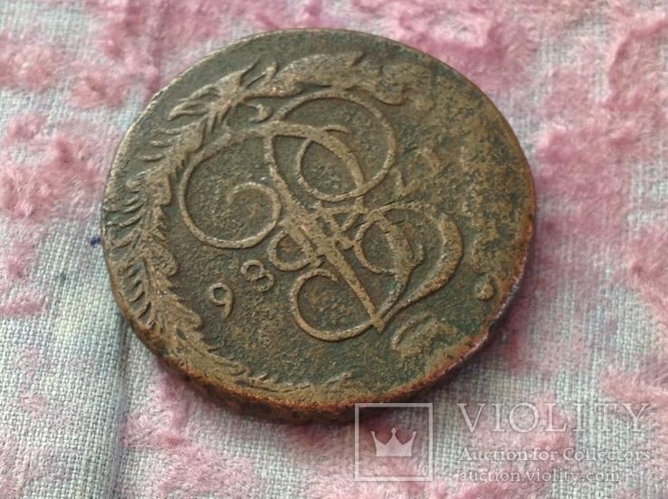 5 копеек 1786 года ЕМ, фото №6