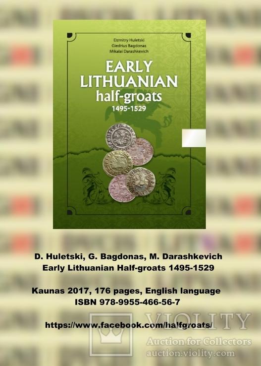 Новый каталог литовских полугрошей Александра Ягеллончика и Сигизмунда Старого, фото №2