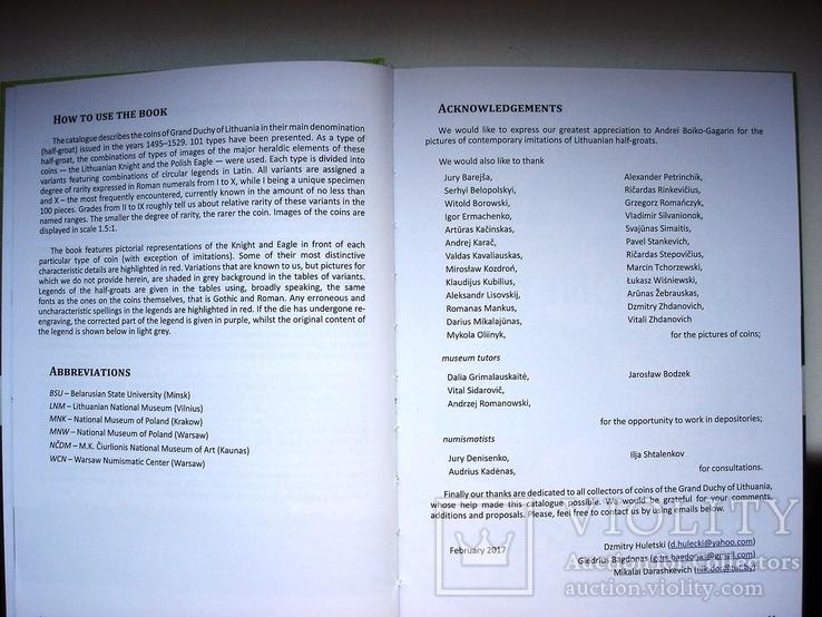 Новый каталог литовских полугрошей Александра Ягеллончика и Сигизмунда Старого, фото №4