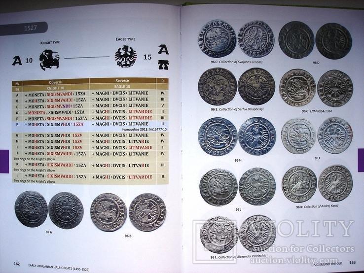 Новый каталог литовских полугрошей Александра Ягеллончика и Сигизмунда Старого, фото №9