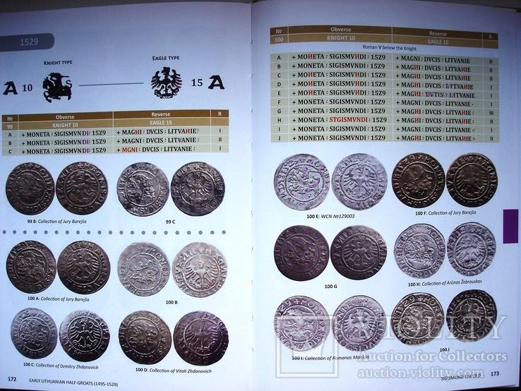Новый каталог литовских полугрошей Александра Ягеллончика и Сигизмунда Старого, фото №10