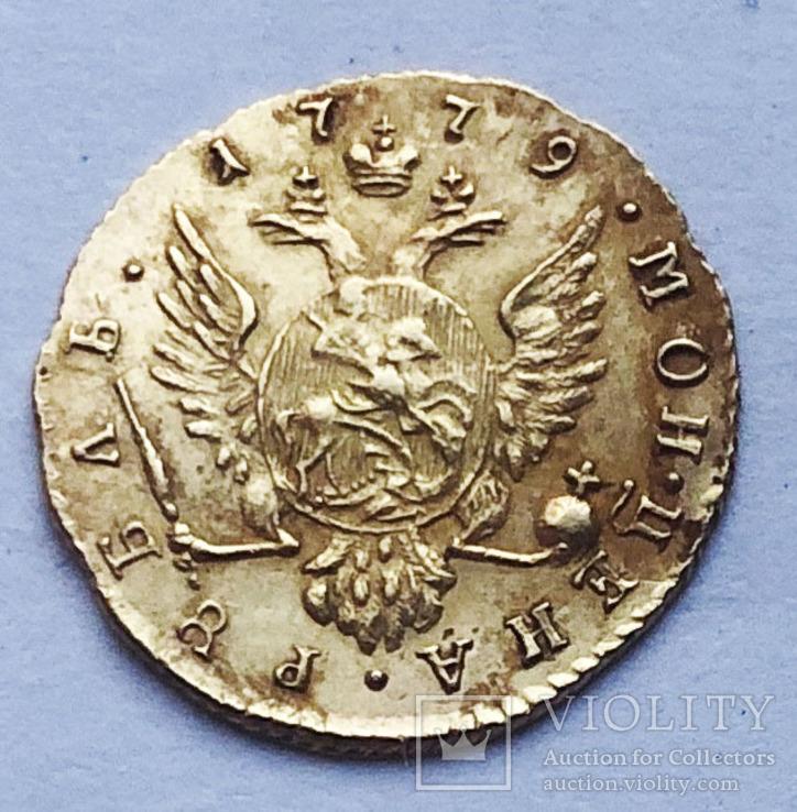 Рубль 1779 года (Дворцовая).