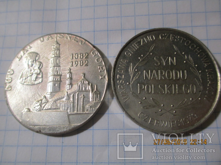Памятные жетоны 5 штук, фото №5