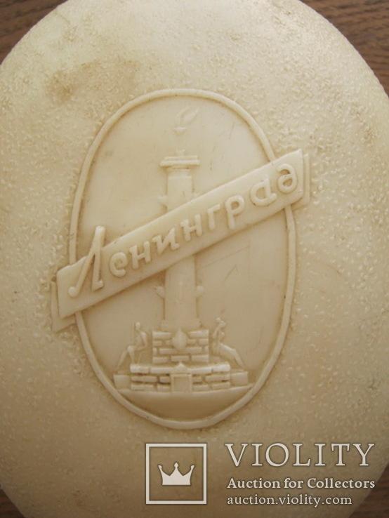 Походная фляга для воды   Ленинград, фото №4