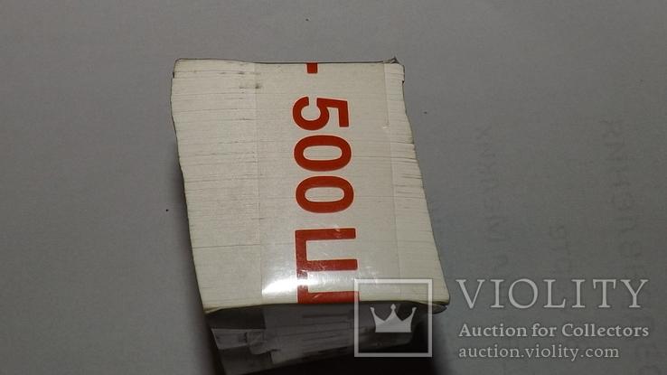 Банковская упаковка крб 500шт, фото №6