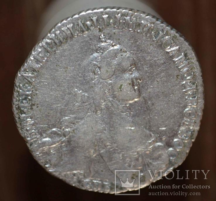 Полтина 1763