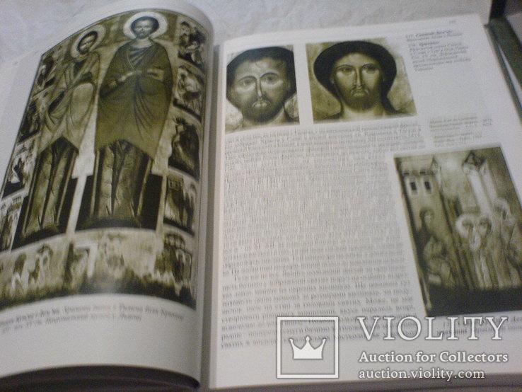 Іконопис західної України в 2 томах., фото №7