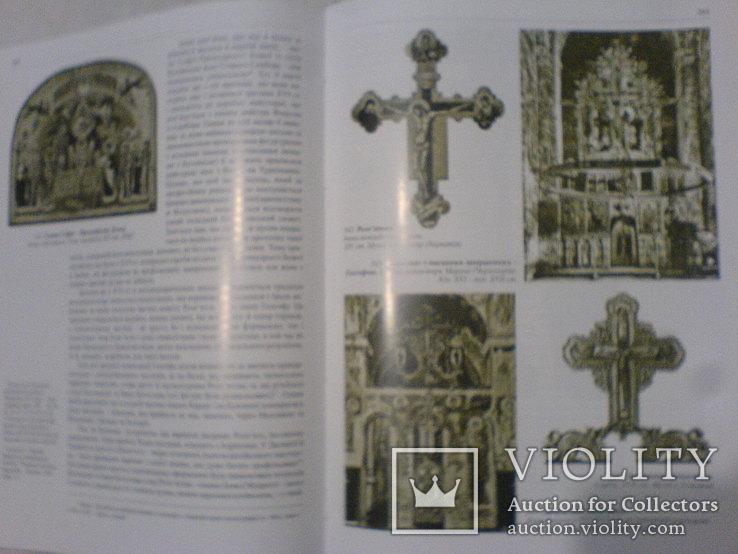 Іконопис західної України в 2 томах., фото №8
