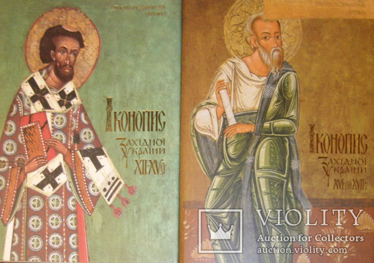 Іконопис західної України в 2 томах., фото №11