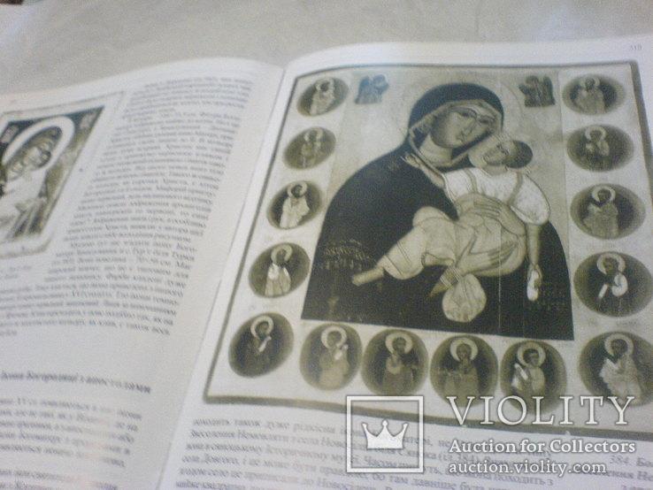 Іконопис західної України в 2 томах., фото №12