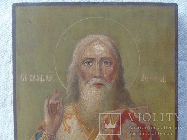 Икона св мученика Антипы, фото №4