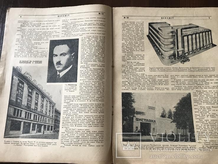 1927 Українські художники за кордоном В Українському журналі, фото №6