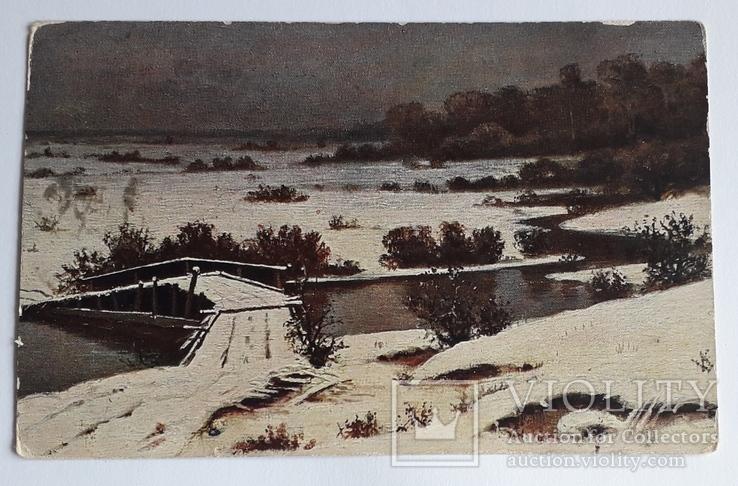 """Открытка Имперской России  """"Первый снег"""" (1911 год), фото №3"""