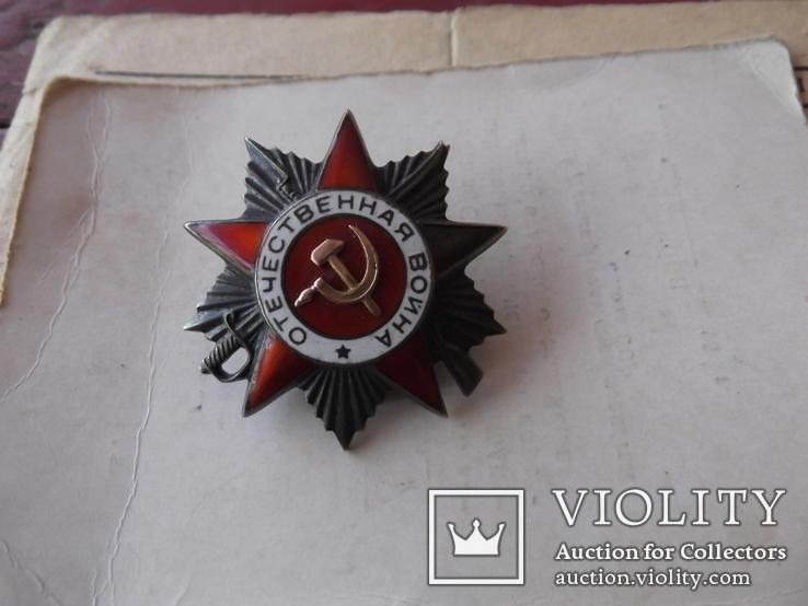 Комплект наград на героя ст лейтенанта с доками, фото №9
