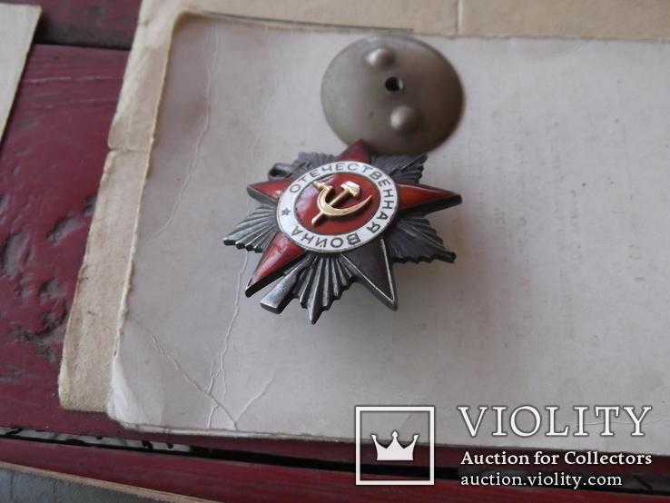 Комплект наград на героя ст лейтенанта с доками, фото №11
