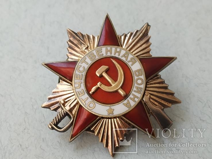 Орден Отечественной Войны 1 ст № 251400 боевой