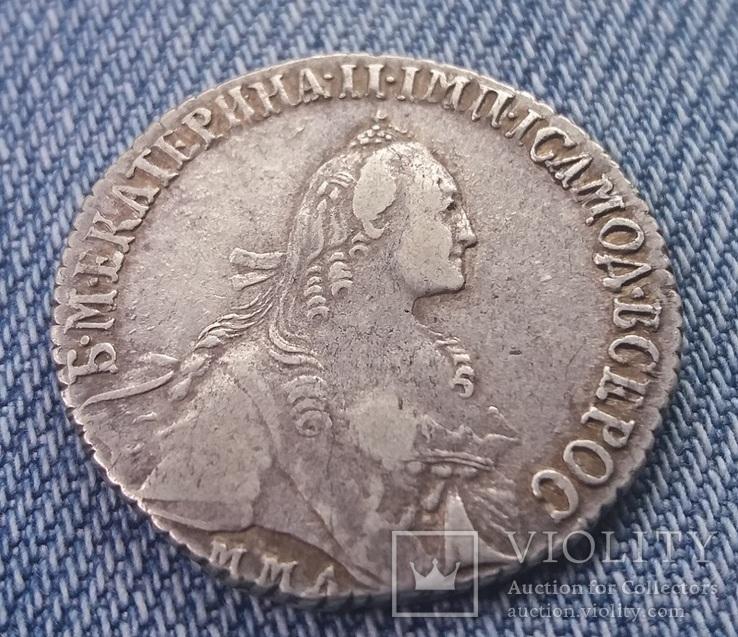 Полуполтинник 1775