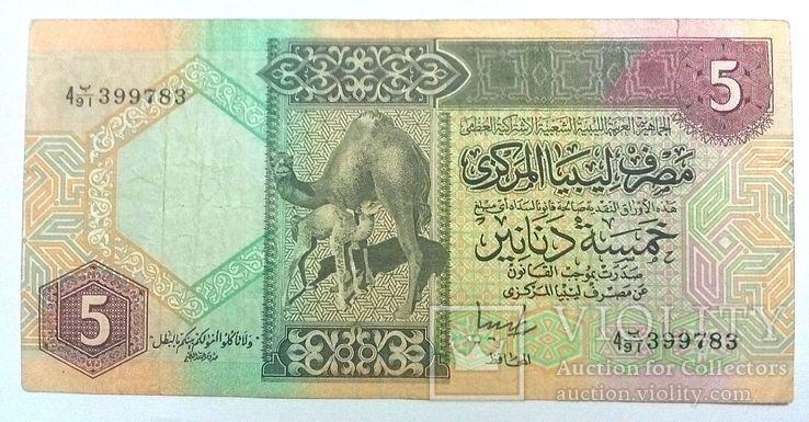 Ливия 5 динар 1991 г., фото №2