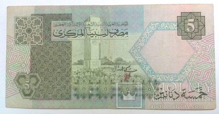 Ливия 5 динар 1991 г., фото №3