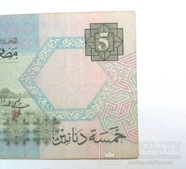 Ливия 5 динар 1991 г., фото №7