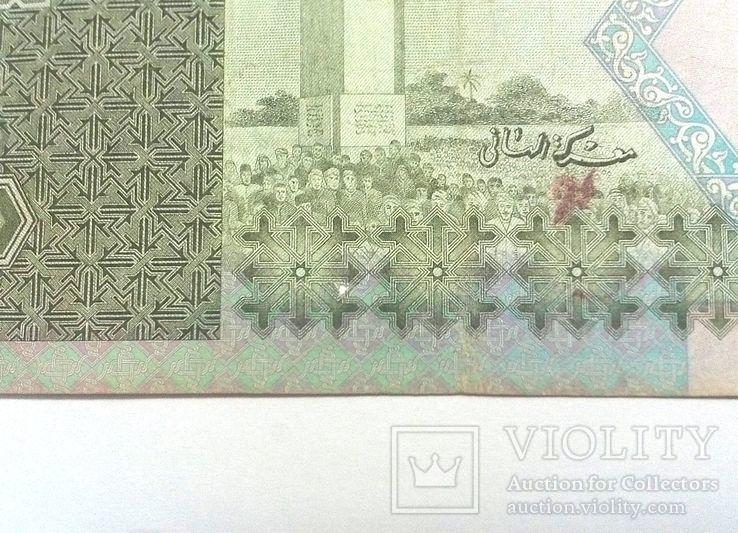 Ливия 5 динар 1991 г., фото №8