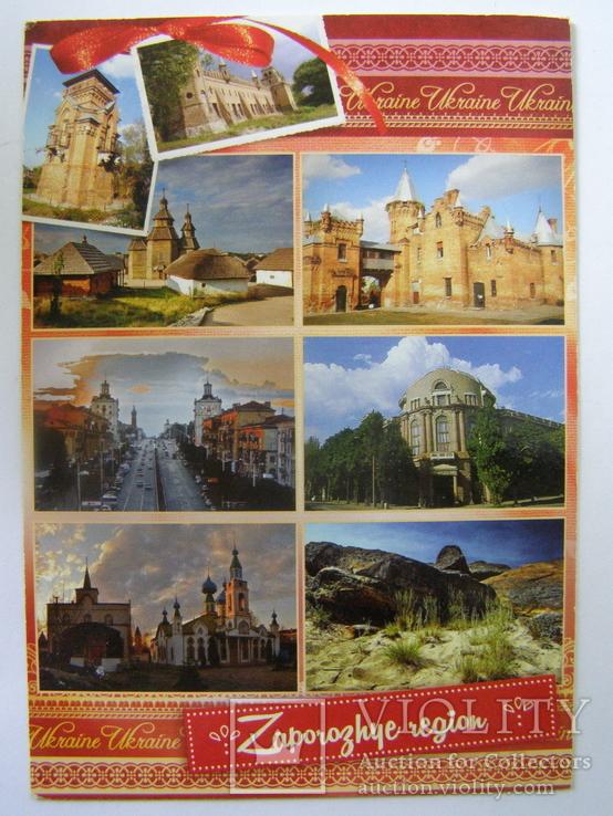 Почтовая открытка украины, делать открытки