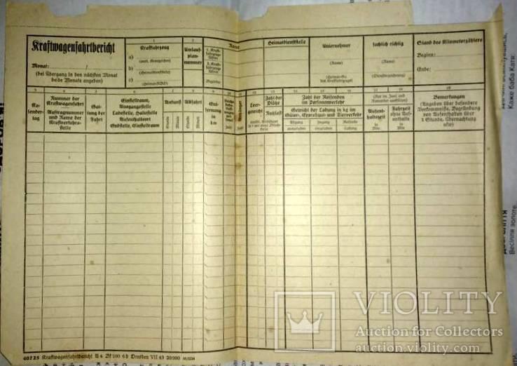 Рейх. Дрезден 1943 г. Документ., фото №3