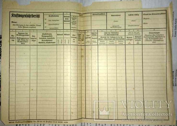 Рейх. Дрезден 1943 г. Документ., фото №4