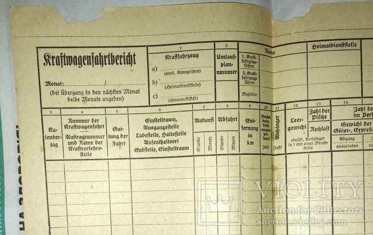 Рейх. Дрезден 1943 г. Документ., фото №2