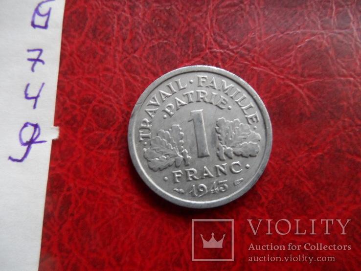1  франк  1943  Франция   ($7.4.9)~, фото №4