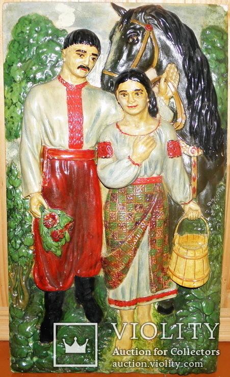 Гіпсовий барельєф картина панно Козак та дівчина закохані