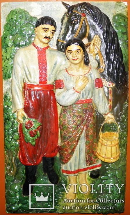 Гіпсовий барельєф картина панно Козак та дівчина закохані, фото №3