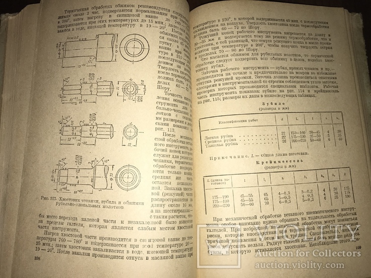 1939 Автосцепка Эксплуатация, фото №10