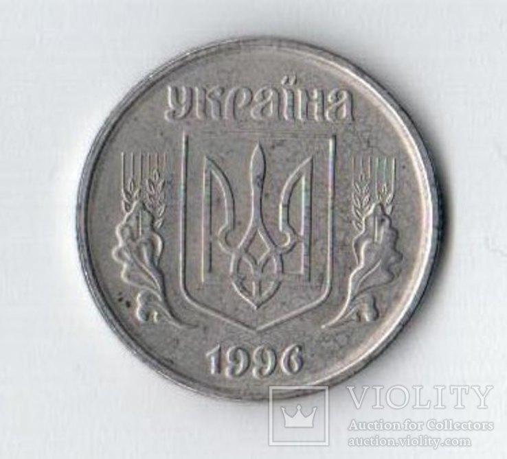 50 коп. 1 - 1 1996г. Магнитная  сталь покрытая никелем, фото №3