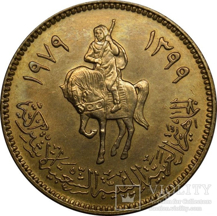 Ливия. 100 дирхам 1979 г. aUNC, фото №2