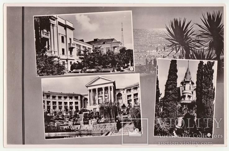 Сочи фото открытка (фоторепродукция), фото №2