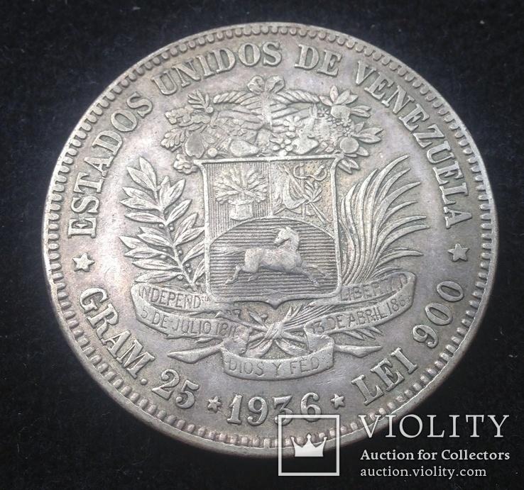 5 боливар 1936 Венесуэла