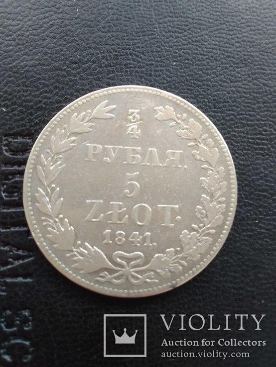 3/4 рубля 5 злотых 1841 год МW
